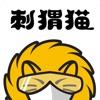刺猬猫阅读APP手机官方