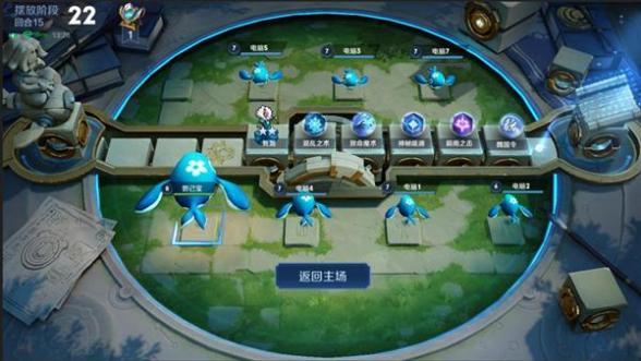 王者模拟战正式版来了:棋盘格子增加到8×8
