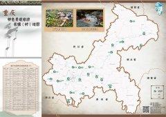 重庆特色景观旅游名镇名村地图