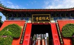 开封旅游景点―大相国寺,千年皇家寺院